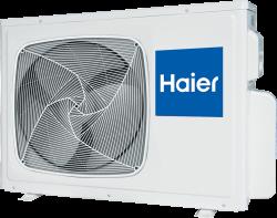 Haier HSU-09HUN203/R2 внешний блок (ON/OFF)
