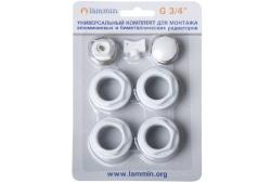 Монтажный комплект к радиатору 3/4 (Lammin)