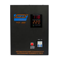 Стабилизатор напряжения ЭНЕРГИЯ Voltron PCH 1000
